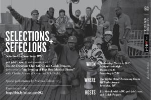 invite2015_March
